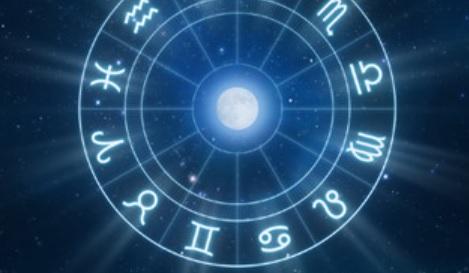 西洋占星術との違い